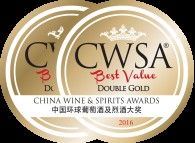 VEGA awarded DOURO WINE OF THE YEAR 2016 Trophy in China