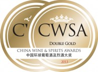 Portuguese wine producer CWSA 2013, Double Gold, 3 gold, 4 Silver and 2 Bronze
