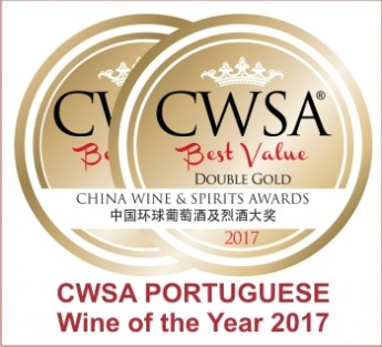 logo CWSA Portuguese wine of the year 2017_frame