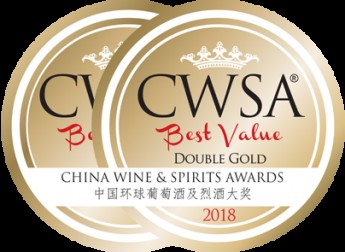 CWSA-BV-2018-Double-Gold-Medal-Press-Hi-Res_rec