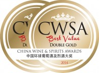 Lisbon Wine of the Year Trophy, 2 Double Gold, 6 Gold and 2 Silver Medals in CWSA China Wine and Spi
