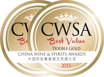 CWSA-Best-Value-2015-Double-Gold-High-Res_25