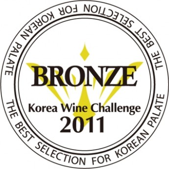 Bronze Medal 2011 30mm